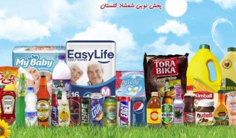 شرکت پخش نوین شمشاد گلستان