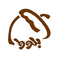 شیرینی سرای بلوط
