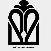 دانشگاه علوم پزشکی استان گلستان